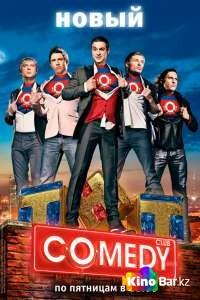 Фильм Новый Comedy Club эфир от 31.12.18-01.01.19 смотреть онлайн