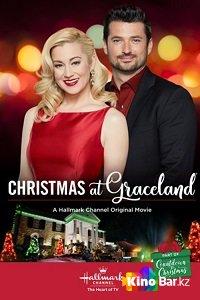 Фильм Рождество в Грейсленде смотреть онлайн