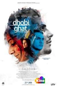 Фильм Дневники Мумбая смотреть онлайн