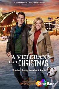 Фильм Рождество ветерана смотреть онлайн