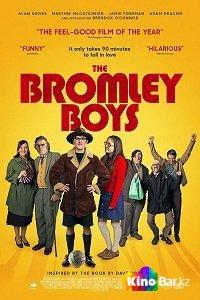 Фильм Парни из Бромли смотреть онлайн