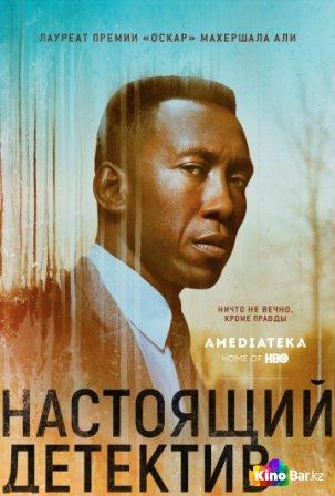 Фильм Настоящий детектив 3 сезон 1-8 серия смотреть онлайн