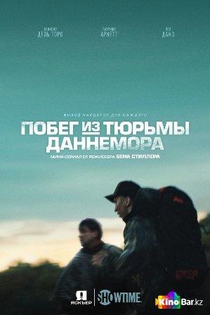 Фильм Побег из тюрьмы Даннемора 1 сезон 1-7 серия смотреть онлайн