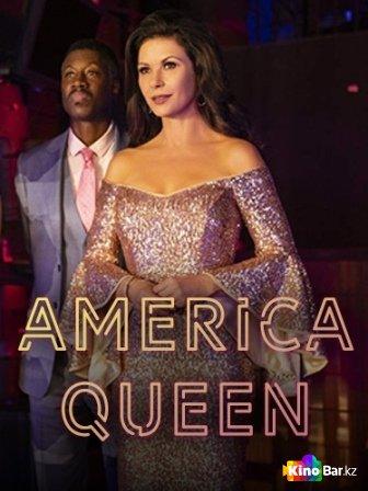 Фильм Королева Америка 1 сезон 1-10 серия смотреть онлайн