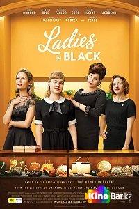 Фильм Леди в чёрном смотреть онлайн