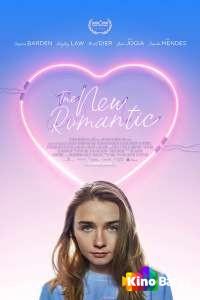 Фильм Новый роман смотреть онлайн