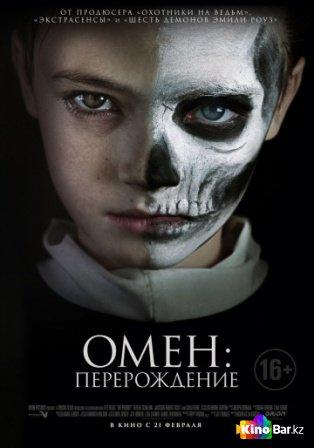 Фильм Омен: Перерождение смотреть онлайн