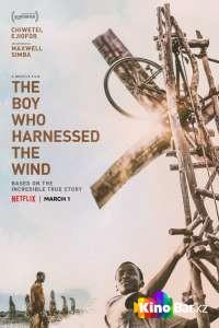 Фильм Мальчик, который обуздал ветер смотреть онлайн