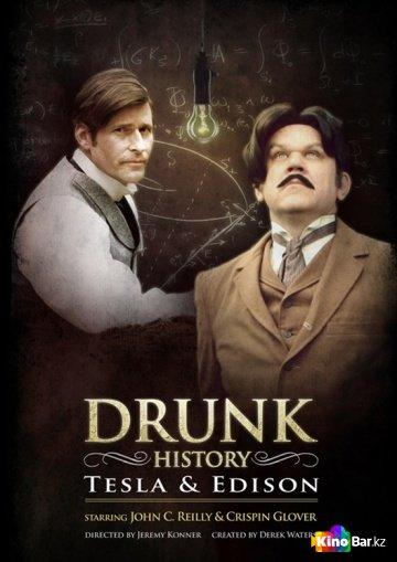Фильм Пьяная история (все серии по порядку) смотреть онлайн