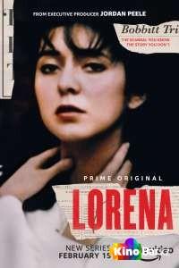 Фильм Лорена 1 сезон смотреть онлайн