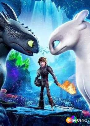 Фильм Как приручить дракона4 смотреть онлайн