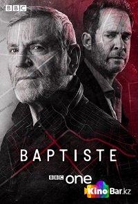 Фильм Батист 1 сезон 1-6 серия смотреть онлайн