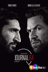 Фильм Журнал 64 смотреть онлайн