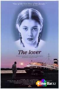 Фильм Любовник смотреть онлайн