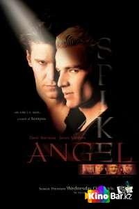 Фильм Ангел (все серии по порядку) смотреть онлайн