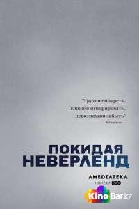 Фильм Покидая Неверленд смотреть онлайн