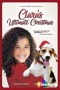 Фильм Идеальное Рождество Клары смотреть онлайн