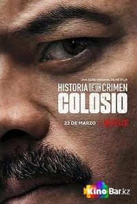Фильм Криминальные записки: Колосио 1 сезон 1-8 серия смотреть онлайн