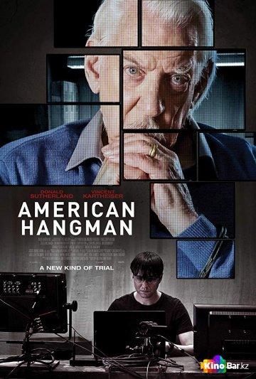 Фильм Американский палач смотреть онлайн