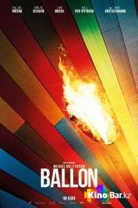 Фильм Воздушный шар смотреть онлайн