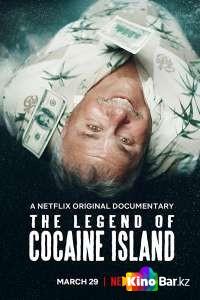 Фильм Легенда о кокаиновом острове смотреть онлайн