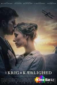 Фильм В любви и войне смотреть онлайн