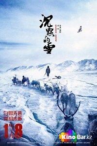 Фильм Тихий снег смотреть онлайн
