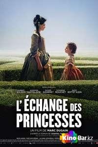 Фильм Обмен принцессами смотреть онлайн
