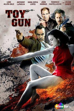 Фильм Игрушечный пистолет смотреть онлайн