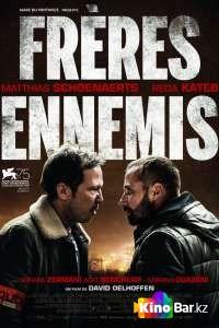 Фильм Верные враги смотреть онлайн