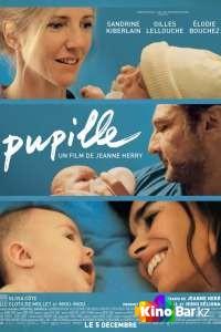 Фильм Усыновление смотреть онлайн