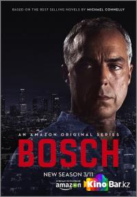 Фильм Босх 5 сезон 1-10 серия смотреть онлайн