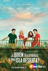 Фильм Кого бы вы взяли на необитаемый остров? смотреть онлайн