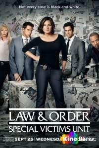 Фильм Закон и порядок. Специальный корпус (все серии по порядку) смотреть онлайн