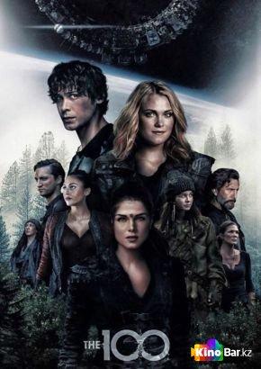 Фильм Сотня 6 сезон 1-13 серия смотреть онлайн