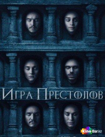 Фильм Игра престолов 6 сезон смотреть онлайн