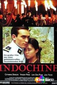 Фильм Индокитай смотреть онлайн