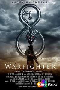 Фильм Воин смотреть онлайн