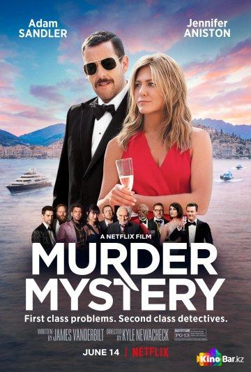Фильм Загадочное убийство смотреть онлайн