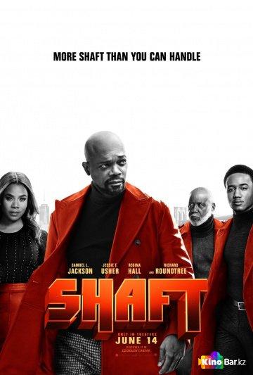 Фильм Шафт смотреть онлайн