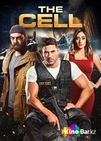Фильм Клетка смотреть онлайн