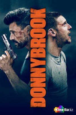 Фильм Все пути ведут в Доннибрук смотреть онлайн