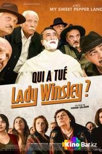 Фильм Леди Уинсли смотреть онлайн
