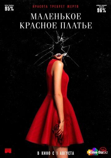 Фильм Маленькое красное платье смотреть онлайн