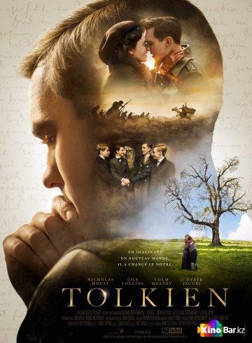 Фильм Толкин смотреть онлайн