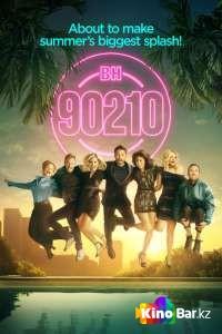 Фильм Беверли-Хиллз 90210 1 сезон 1-6 серия смотреть онлайн