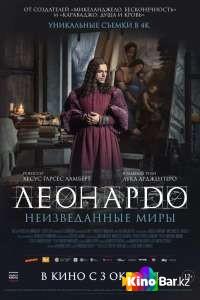 Фильм Леонардо да Винчи. Неизведанные миры смотреть онлайн