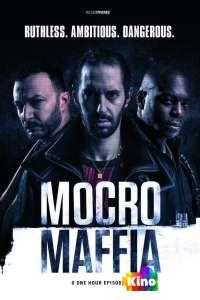Фильм Марокканская мафия 1 сезон 1-8 серия смотреть онлайн