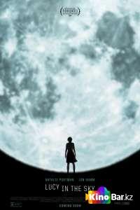Фильм Бледная синяя точка смотреть онлайн