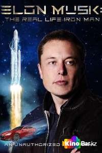 Фильм Илон Маск: Настоящий железный человек смотреть онлайн